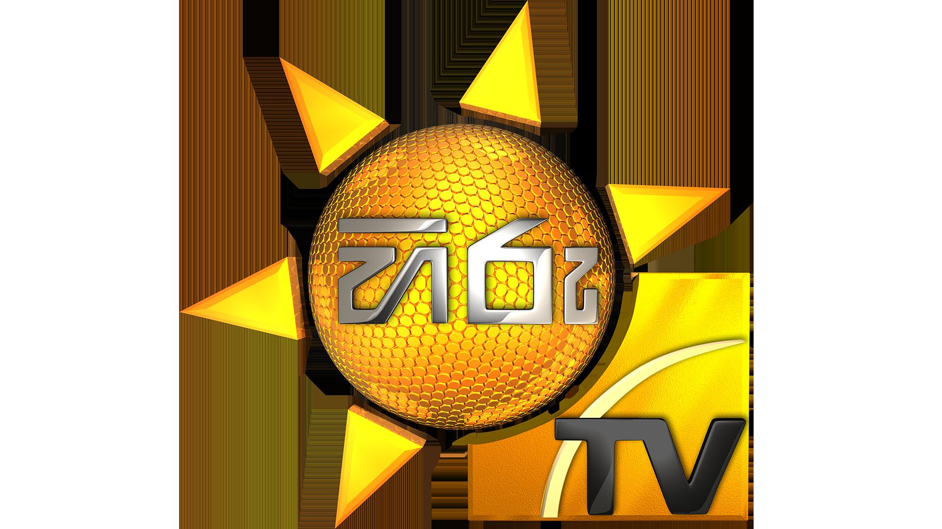 Hiru TV Official Web Site|Sri Lanka Live TV|Sri Lanka TV Channel